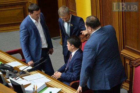 Ukrainian parliament passes judicial reform