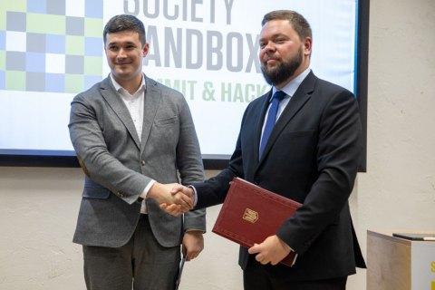 Estonia, Ukraine sign memo on digital cooperation