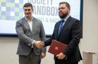 Estonia, Ukraine sign memo on digital cooperation