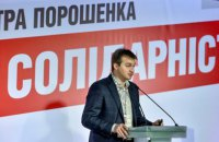 Poroshenko's bloc MP: no plans to merge with People's Front