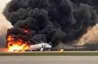 Ukrainian woman hurt in Russian air crash