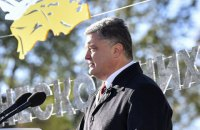 Ukrainian president: progress in Donbas security must precede political settlement