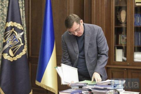 Prosecutors not to request stripping Lyashko, Mosiychuk of immunity