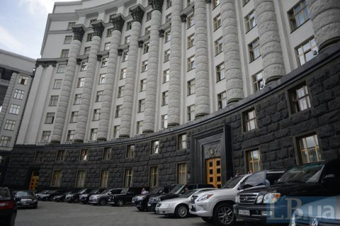 Ukrainian cabinet scraps 367 acts in deregulation spree