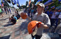 Miners' trade unions picket parliament