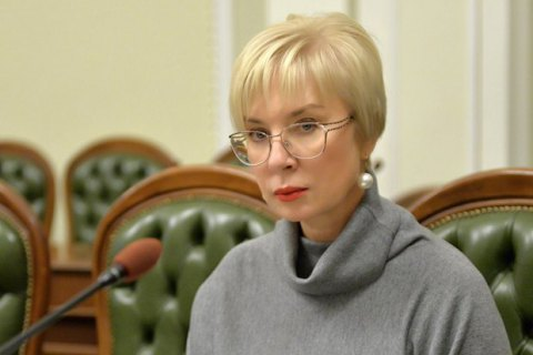 Ukrainian ombudsperson urges international support for political prisoners