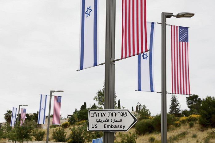New road sign in Jerusalem, pointing towards the US embassy