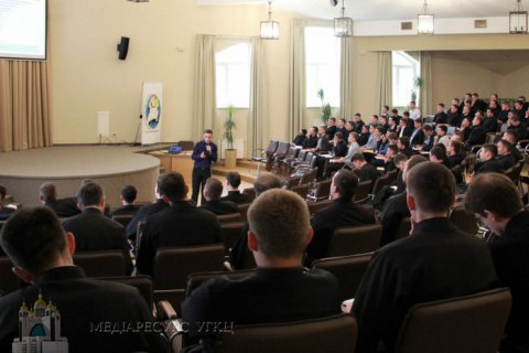 Ukrainian Greek Catholic Church holds anticorruption training for seminarians