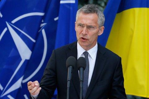 NATO stands by Bucharest summit decisions on Ukraine – declaration