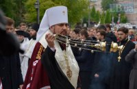 Epifaniy denies split in Orthodox Church of Ukraine