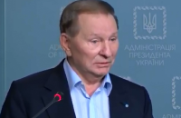 Kuchma returns to Minsk group on Donbas