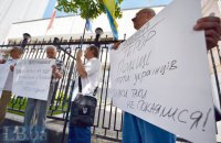 Protest outside Polish embassy in Kyiv calls for reconciliation over Volyn tragedy