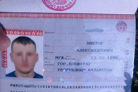 Russia gives up on contract serviceman detained in Luhansk Region