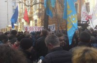 About 300 people demand prosecutor-general's dismissal