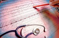 Heart Institute neglects stenting protocols - Health Ministry