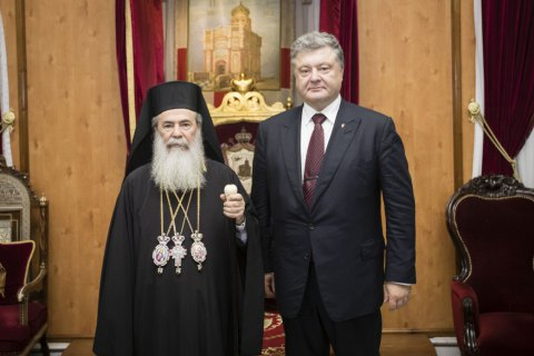 Ukrainian president meets Patriarch of Jerusalem in Israel