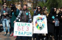 Kyivites rally against animal use in circuses
