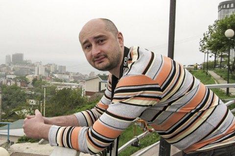 Russian journalist Arkadiy Babchenko killed in Kyiv - police