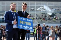 Ryanair comes to Ukraine