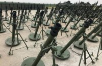 Molot mortars banned from drills after three soldiers killed