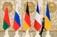 Normandy Four diplomatic advisors met in Minsk