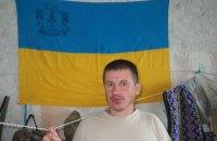 Ukrainian paratrooper dies in Donbas
