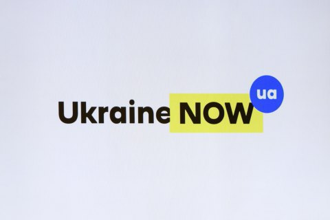 Government seeks to improve Ukraine's image with new brand