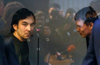 Alexandrov, Yerofeyev lawyers not to appeal verdicts