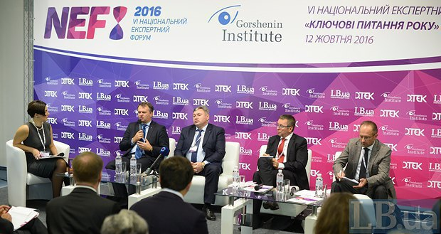 (Left to right) Moderator Sonya Koshkina, Oleh Synyutka, Yuriy Harbuz, Ivan Miklos and Roman Bezsmertnyy