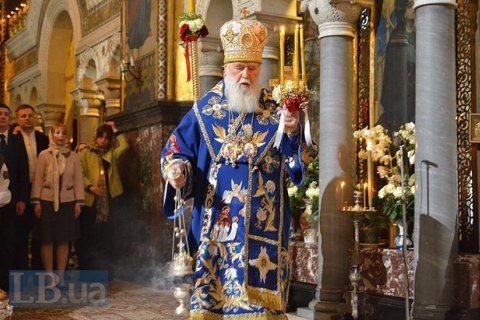 Ukrainian Orthodox Church welcomes ROC's preparedness for dialogue