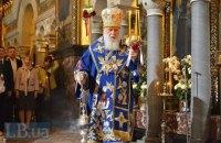 Ukrainian Orthodox Church welcomes ROC's preparedness for dialogue