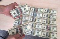 Ukraine's intl reserves shrank $ 176 mn in July