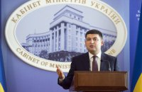 "Groysman urges joint efforts to grapple with ""coal blockade"""