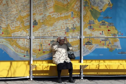 Parliament says Crimea elections illegitimate