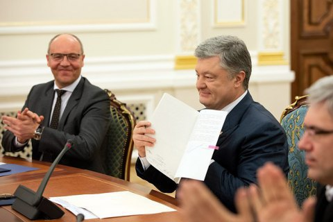 Poroshenko signs law on state language
