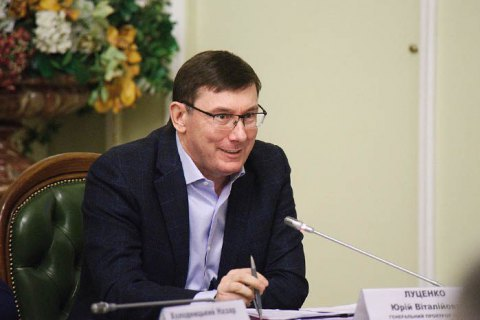 Lutsenko: The worst thing one can come up with is to move the search point as regards the US elections to Ukraine