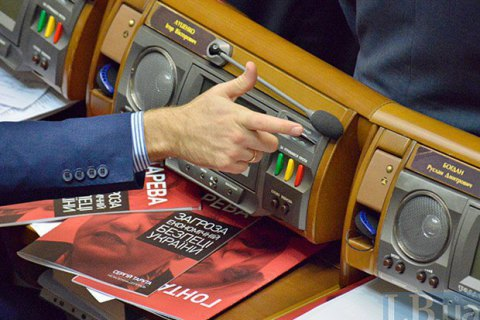 Rada adopted largest bill in its history