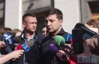 Zelenskyy's preferred inauguration date falls on mourning day