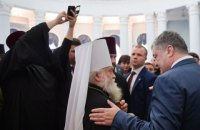 Poroshenko meets UOC MP archbishop in support of autocephaly