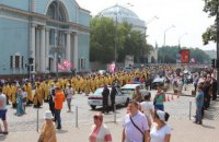 Kyiv church procession goes without hitch - police