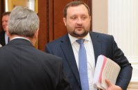 Former acting PM suspected of 220m-hryvnya embezzlement