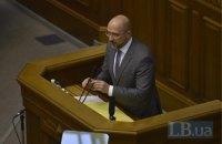Parliament appoints new premier