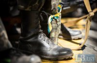 One Ukrainian soldier killed, two wounded in east