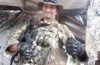 Ukrainian soldier wounded in Donbas dies