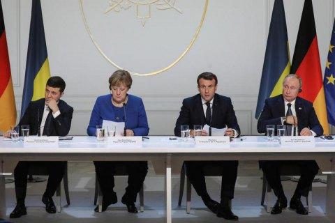 Four leaders issue joint communique after Paris talks on Donbas
