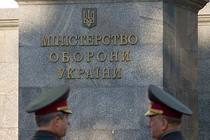 Defence Ministry denies reports on mass losses in Donbas