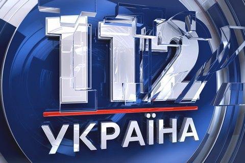 Medvedchuk's ally buys 112 Ukrayina TV