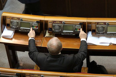 Zelenskyy makes MPs' voting for others punishable