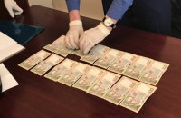 Regional state property chiefs held in graft raid
