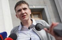 Savchenko publishes list of prisoners she met in Donbas